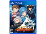 アレスタコレクション ゲームギアミクロ同梱版 【PS4ゲームソフト】
