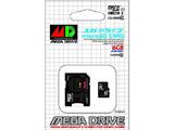 メガドライブ microSDHCカード(16GB)+SDアダプターセット [STFW101-MG]