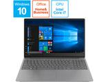 ノートPC ideapad 330S 81F5007TJP プラチナグレー [Win10 Home・Core i7・15.6型・Office付き・HDD 1TB]