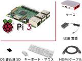 Raspberry Pi 3 Model B フルキット RASST3BFUL0162