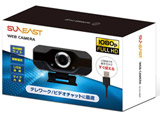 ウェブカメラ マイク内蔵   SEW3-1080P [有線]