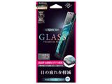 Xperia XZ1用 G1 ガラスフィルム GLASS PREMIUM FILM マット・反射防止 ブルーライトカット 0.33mm LEPLUS LP-XPXZ1FGMB