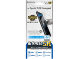 Xperia XZ2 Compact用 保護フィルム 「SHIELD・G HIGH SPEC FILM」 高光沢・高硬度5H(ブルーライトカット・衝撃吸収) LP-XPXC2FLG5HB