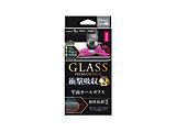 iPhone XR用 6.1 ガラスフィルム 平面 0.33mm LPIPMFGFSKBK