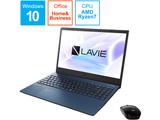 ノートパソコン LAVIE N15シリーズ ネイビーブルー PC-N1566AZL-2 [15.6型 /AMD Ryzen 7 /SSD:512GB /メモリ:8GB /2020年夏モデル]
