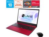 ノートパソコン LAVIE N15シリーズ カームレッド PC-N1566AZR-2 [15.6型 /AMD Ryzen 7 /SSD:512GB /メモリ:8GB /2020年夏モデル]