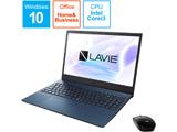 ノートパソコン LAVIE N15シリーズ ネイビーブルー PC-N1536AZL-2C [15.6型 /intel Core i3 /SSD:512GB /メモリ:8GB /2020年11月モデル]