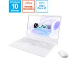 ノートパソコン LAVIE N15シリーズ パールホワイト PC-N1535BZW-2 [15.6型 /intel Core i3 /SSD:512GB /メモリ:8GB /2021年1月モデル]
