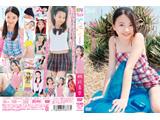 桐沢真奈 / 渋谷区立原宿ファッション女学院 番外編 ソロイメージ DVD