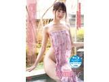浜田翔子と行くぶらり湯けむり温泉旅 限定版 DVD
