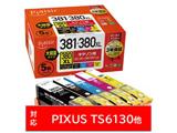 PLE-C381-5P 互換プリンターインク 5色 PLE-C381-5P