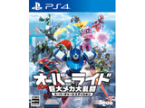 オーバーライド 巨大メカ大乱闘 スーパーチャージエディション 【PS4ゲームソフト】