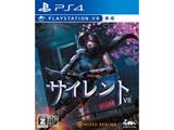 サイレントVR 【PS4ゲームソフト(VR専用】