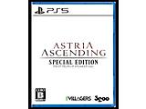 アストリア アセンディング スペシャルエディション 【PS5ゲームソフト】