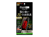 iPhone 11 6.1インチ フィルム TPU PET 反射防止 フルカバー