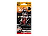 AQUOS sense3 plus ガラス 防埃 3D 10H フレーム BK