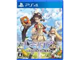 【特典対象】 レミロア 〜少女と異世界と魔導書〜 【PS4ゲームソフト】