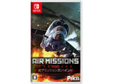 Air Missions: HIND   HAC-P-AVP4B [Switch]