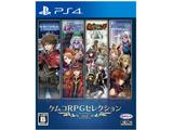 ケムコRPGセレクション Vol.2 【PS4ゲームソフト】