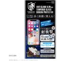 iPhone XS 5.8インチ 用 クリスタルアーマー 抗菌耐衝撃ガラスアンチグレアブルーライトカット クリア GI1028A