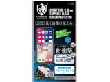 iPhone XS 5.8インチ 抗菌耐衝撃ガラスブルーライトカット クリア GI1033B