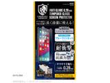 iPhone 11 Pro Max 6.5インチ 抗菌耐衝撃ガラス アンチグレアブルーライトカット 0.28mm GI15-28A