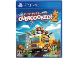 【特典対象】 Overcooked2 オーバークック2 【PS4ゲームソフト】