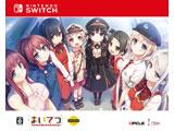 まいてつ-Pure Station-コレクターズエディション 【Switchゲームソフト】