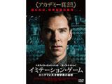 イミテーション・ゲーム/エニグマと天才数学者の秘密 DVDコレクターズ・エディション[GADS-1137][DVD]