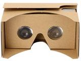 スマートフォン用[160 x 80 x 10mmまで] VRビューワー ハコスコ Google Cardboard コーティングモデル GCB-PP