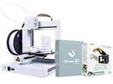 3Dプリンタセット KANTAN Fab P(UP!Plus2 ホワイト+sunny 3D+shade3D) 3DP-S-01