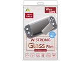 30日間交換保証付き ブルーライトカット0.2mm厚極薄ダブルストロングガラスフィルム CP-3SSLGF/DX 【Switch Lite】