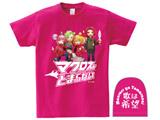 【11月発売予定】 [ピンク/L]マクとまTシャツ Ver.2 「歌は希望」 ピンク/Lサイズ