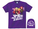 【11月発売予定】 [パープル/XL]マクとまTシャツ Ver.2 「歌は神秘」 パープル/XLサイズ