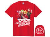 【12月下旬発送予定】 [レッド/L]マクとまTシャツ Ver.2 「歌は元気」 レッド/Lサイズ