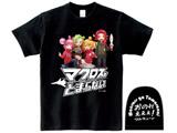 [ブラック/L]マクとまTシャツ Ver.2 「おのれぇぇぇ」 ブラック/Lサイズ