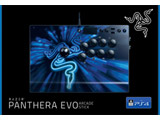 Razer Panthera Evo for PlayStation4 [PS4] [RZ06-02720100-R3A1]