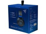 Kraken for Console [RZ04-02830500-R3M1]
