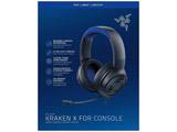 Kraken X for Console [RZ04-02890200-R3M1]