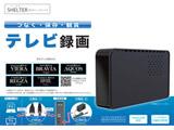 HD-PV8.0U3-BKS 外付けハードディスク [USB3.0/8TB/ブラック] SHELTERシリーズ 【ビックカメラグループオリジナル】