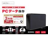 【3年間のデータ復旧保証サービス付き】 HD-PV4.0U3R-BKS 外付けハードディスク [USB3.0/4TB/ブラック] SHELTERシリーズ 【ビックカメラグループオリジナル】