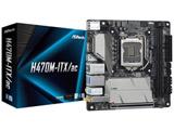 マザーボード   H470M-ITX/ac [MiniITX]