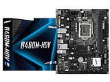 マザーボード   B460M-HDV [MicroATX /LGA1200]