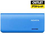【アウトレット】 USBモバイルバッテリー[10000mAh] APT100-10000M-5V-CBLWH