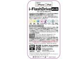 IFDEVO32GB i-FlashDrive EVO for iOS&Mac/PC Apple社認定 Lightning USBメモリー (32GB/USB3.0/Lightning/ブラック)