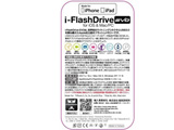 IFDEVO64GB i-FlashDrive EVO for iOS&Mac/PC Apple社認定 Lightning USBメモリー (64GB/USB3.0/Lightning/ブラック)