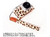 ミラーレス&コンパクトカメラ用リストストラップ MH002LY レパード
