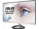 【店頭併売品】 VZ239H 23型ワイド液晶モニター<VZシリーズ>フレームレスデザイン [1920×1080/IPS/HDMI・VGA/ノングレア]