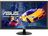 <VPシリーズ>ASUS VP228HE (21.5型ワイド FullHD解像度1920x1080 応答速度1ms) ブラック [ワイド /フルHD(1920×1080)]