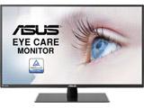 VA32AQ 31.5型ワイド LEDバックライト搭載液晶モニター [2560×1440/IPS/DisplayPort・HDMI・VGA]